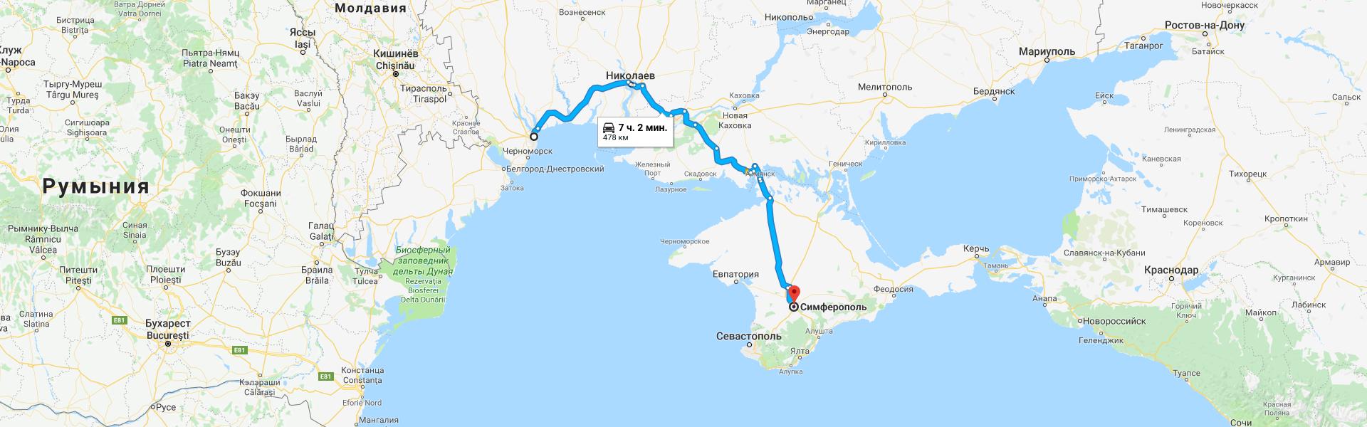 Одесса - Симферополь цена билета на автобусе